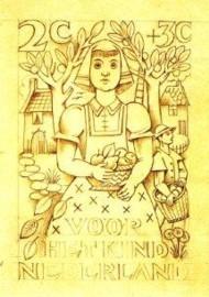 voorontwerp-herfst-levigne-kinderpostzegels-2