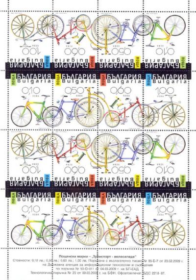 bikes_sheet