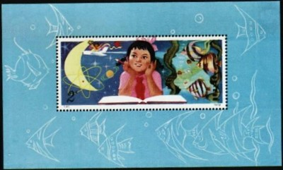 china-1979-souvenir-sheet-study-science-from-childhood-400p
