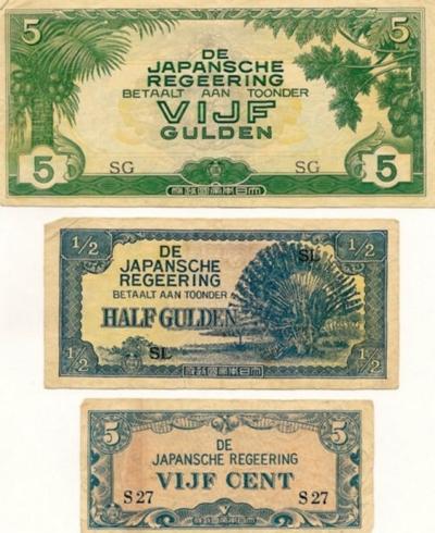 japans-geld
