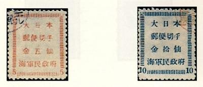 japanse-postzegels2