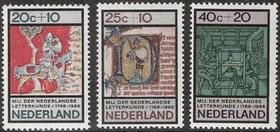 maatschappij_der_nederlandse_letterkunde_postzegels_leiden