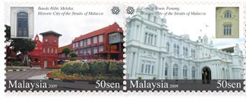 maleisie_toerisme_gebouwen_2009
