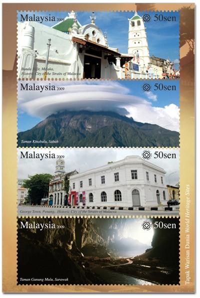 maleisie_toerisme_gebouwen_natuur_2009_blokje