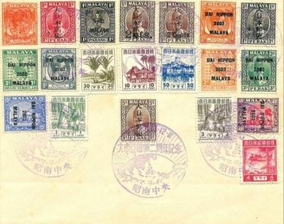 nederlands_indie_postzegels