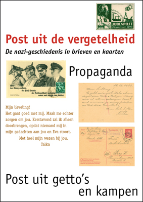 post_uit_de_vergetelheid