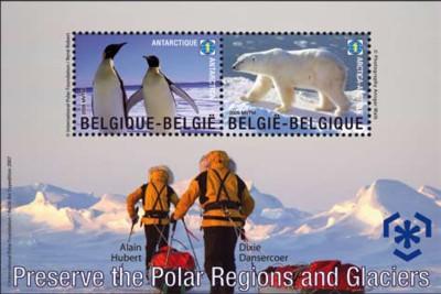 preserve-de-polar-regions-postzegel
