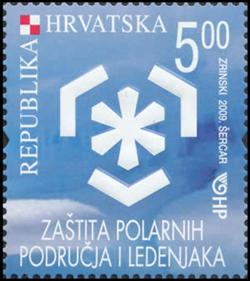 protection_polars_kroatie_postzegel2