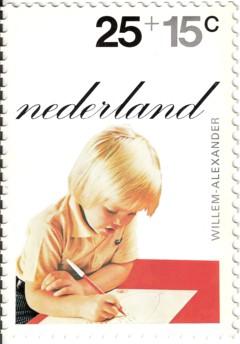 willem_alexander_leiden