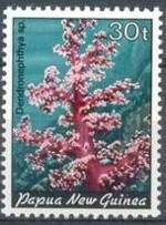 18-postzegel-koraal-papoea-nieuw-guinea-1982