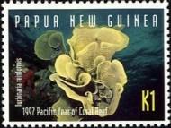 7-postzegel-koraal-papoea-niieuw-guinea-1997