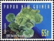 9-postzegel-koraal-papoea-niieuw-guinea-1997