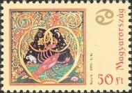 4-postzegel-kreeft-hongarije-2005