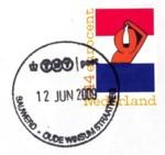 gestempelde-haringpostzegel2