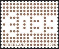 zakelijke_postzegel_2005