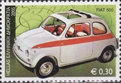 2 postzegel Griekenland 2005 Fiat 500