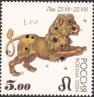 2 postzegel Leeuw Rusland 2004