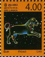 7  postzegel Leeuw Sri Lanka 2007