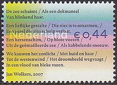 nvph02518