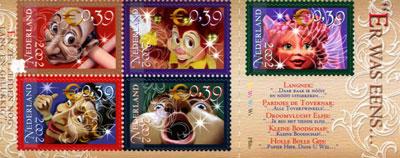 Efteling-er-was-eens-postzegels