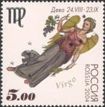 postzegel Maagd Rusland 2004