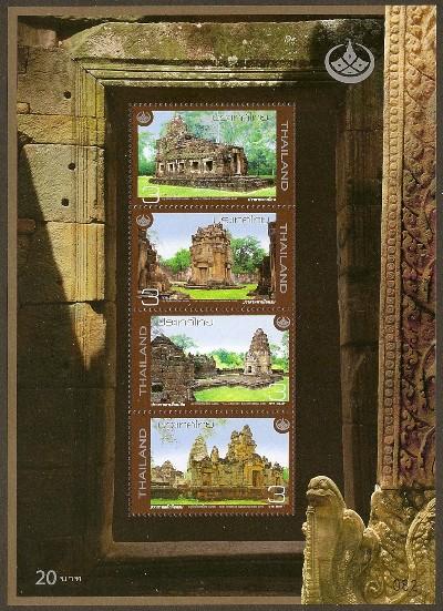 thailand_tempels_2009_blok