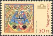 3 postzegel Weegschaal  Hongarije 2005