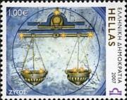 4 postzegel Weegschaal Griekenland 2007