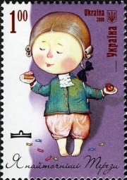 6 postzegel Weegschaal Oekraïne 2008