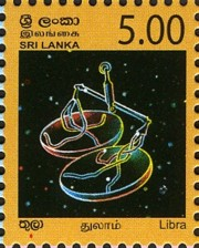 7 postzegel Weegschaal Sri Lanka 2007