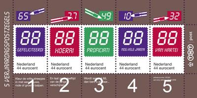 felicitatie-postzegels
