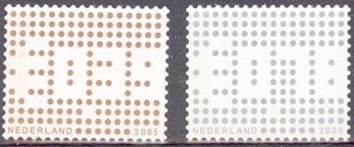 nvph-2343