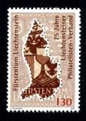 75years-LPHV