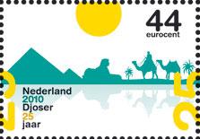 djoser-postzegel