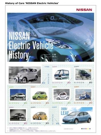 postzegels-nissan-japan