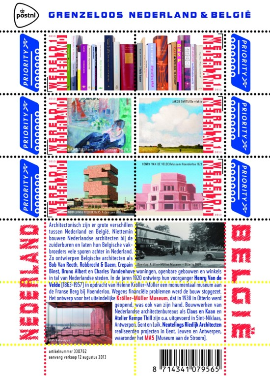 Grenzeloos Ned België Architectuur Postzegelblog