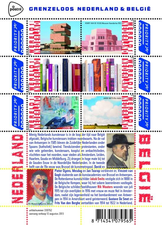 Grenzeloos Ned België Kunst Postzegelblog