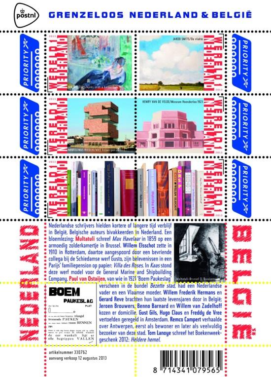 Grenzeloos Ned België Literatuur Postzegelblog