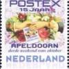 Postex postzegel