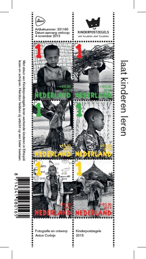 Vel Kinderpostzegels 2013