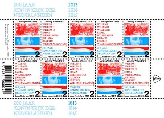 200 jaar Koninkrijk postzegelvel