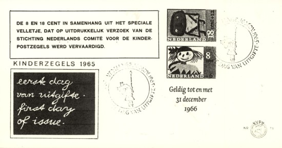 fdc 1965