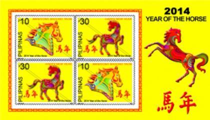 Year of the horse filipijnen
