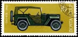 postzegel auto