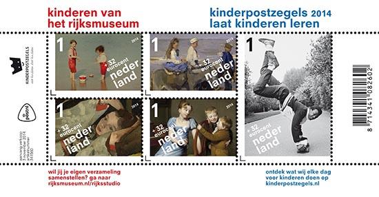 Kinderpostzegels Nederland 2014