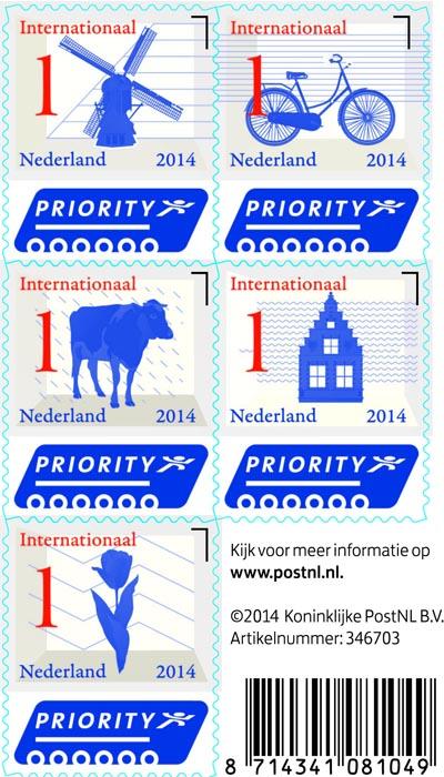 Nederlandse Iconen