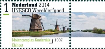UNESCO Werelderfgoed 2014 - Molencomplex Kinderdijk Elshout