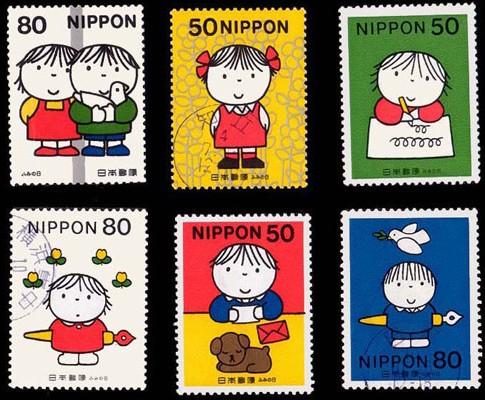 japanse-postzegels