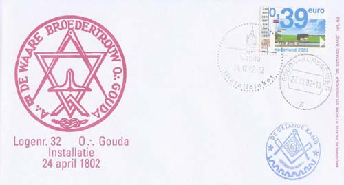 gouda28
