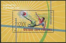 Voetbal postzegels